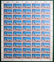 Berlin 50er Bogen MiNr. 617 postfrisch MNH Formnummer 2 (BW4710