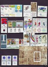 ISRAEL STAMPS 1979 COMPLET YEAR FULL TABS VF MNH