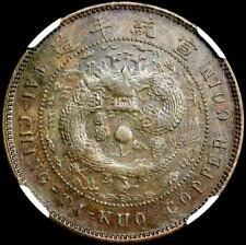 1909 CHINA / KWANGTUNG 10 CASH COPPER COIN  ~~ NGC AU