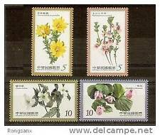 2011 TAIWAN MOUNTAIN FLOWERS 4V STAMP