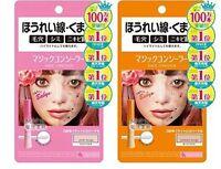 [CALYPSO] Magic Concealer Filler Anti-Aging Treatment Beauty Winner (CHOOSE) NEW