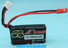 EBRC Li-Po 7.4V 1200mAh 25C lLpo Battery For Walkera CB180 V200D01 V200D02 4F180