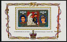 Central Africa C275 MNH Princess Diana 21st Birthday