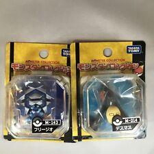 Moncolle Monster Collection: Pokemon M-014 Yamask & M-143 Cryogonal- Takara Tomy