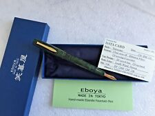 EBOYA PEN NATSUME MADE IN JAPAN RARE GREEN EBONITE 14K NIB NEW FROM FACTORY