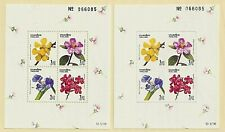 Thailand Stamps: 1991 Flowers Iss 00004000 ue. Souvenir Sheets, Perf + Imperf Mnh