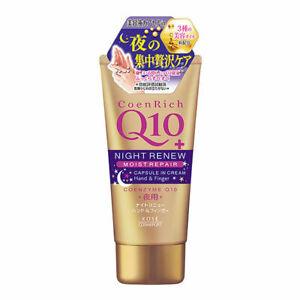 Q10+ CoenRich Night Renew Hand Cream 80g Kose Japan