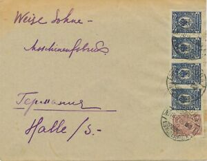 RUSSLAND 1912 5 K. ABART: rechter Markenrand fehlt für ein grosser Teil MiF Bf