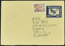 Bangladesh Used Pre-PAid Bird Cover #C53556