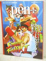 STREET FIGHTER II 2 30th Anniv. Magazine PEN PLUS 2018 Art Book Fanbook 52*