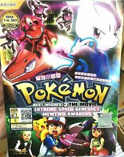 Pokemon The Movie 16: Genesect and the Legend Awakened ~ DVD ~ English Version ~