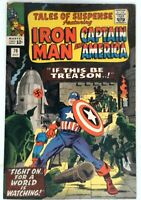 Tales of Suspense #70 Marvel 1965 FN Silver Age Comic Iron Man Captain America