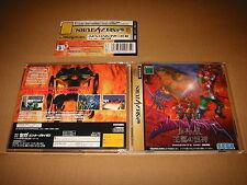 Sega Saturn Japan Shining Force III Scenario 1