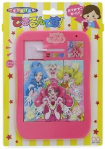 """""""Healin' Good Precure"""" Slide puzzle 9 pieces """"I can do it"""" A Ver. F/S From JPN"""