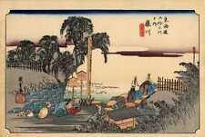 UW»Estampa japonés Hiroshige Tokaido 52 C12