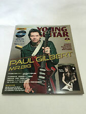 NEW YOUNG GUITAR Magazine 2011 JUL. Printed in Japan DVD Regioncode2 Stone Sour
