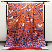 Japanese Kimono Robe Dress Cardigan Jacket Crane Pattern Uchikake Silk T2057