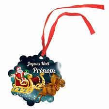 décoration de noël étoile en MDF à suspendre  personnalisé avec prénom réf 07
