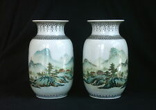 Pair of Fine Chinese Porcelain Vases, maybe Republic