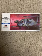 Hasegawa 1/72 HH-60D Night Hawk USAF Combat Rescue Helicopter Kit Initiated