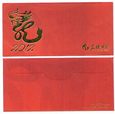 S'pore Ang pow red packet Sentosa 1 pc new 2012