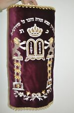 Mantle Cover for Sefer Torah NEW (Any Color) Will Make Your Sefer Torah Look New