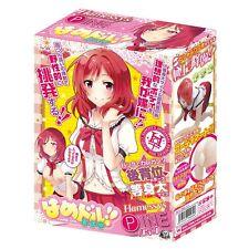 Japan AONE Fit Air Doll Hamessy's Nishino Pine Development Anime Hug Pillow