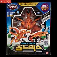 Hello Carbot Gold Rex Dragon Transformers Transforming Robot figure Car Toy 2016