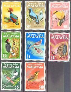 MALAYSIA 1965: Freimarken Vögel *