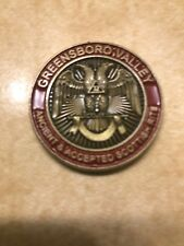 Scottish Rite Centennial Coin Masonic