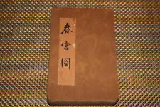 Antique Japanese Chinese Shunga Erotic Sexual Positions Practices Book-#2