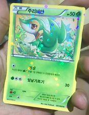 carte pokémon - card prism vipelierre 001/020 plante Holo rare korea version
