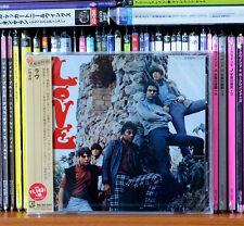 Love/US Psychedelic Folk Rock 1966 Japon CD REM. 2015 + BONUS TRACK/Nouveau Neuf dans sa boîte!