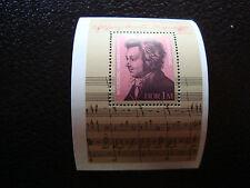 ALLEMAGNE (rda) - timbre - yvert et tellier bloc n° 60 n** (Z3) stamp germany