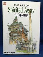 USED Art Of Spirited Away Book Hayao Miyazaki Studio Ghibli Japan Anime Japanese