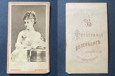 Adélina Patti, cantatrice soprano italienne, circa 1870 vintage cdv albumen prin