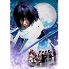 Hakuoki Hakuouki Shinsengumi Musical DVD [Region code 2] Saitou Hajime JAPAN