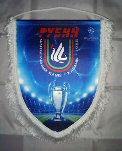 FC Rubin Kazan pennant