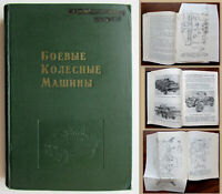 1971 RR! Russian Military book COMBAT WHEELED VEHICLES Tutorial Academy Edition