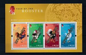 [321582] Hong Kong 2005 rooster zodiac good very fine MNH sheet SPECIMEN
