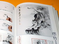 Japanese‐style painting picture in India Ink how-to book from japan rare #0017