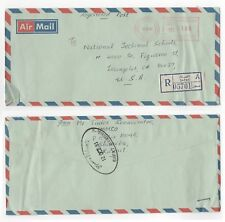 1983 KUWAIT Registered Air Mail Cover SAFAT - LOS ANGELES USA Meter Mail SHUAIBA