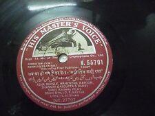 KAHIN DIN KAHIN RAAT  O P NAYYAR BOLLYWOOD N 55701 RARE 78 RPM RECORD HMV EX