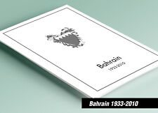 PRINTED BAHRAIN 1933-2010 STAMP ALBUM PAGES (118 pages)