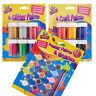 Childrens Paint Pot Sets - Poster Paints  - 3 Sets to Choose From - Kids Art Set