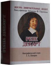 """Russe Mini 3"""" Livre Rene Descartes Histoire Biographie Cadeau Souvenir miniature"""