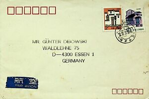 CHINA 1992 ARCHITECTURE HOUSE 2v ON AIRMAIL COVER TO GERMANY
