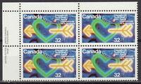 CANADA #1045 32¢ UN International Youth Year UL Inscription Block MNH