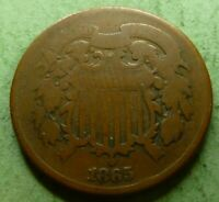 1865  Two Cent Coin        #2C65-5