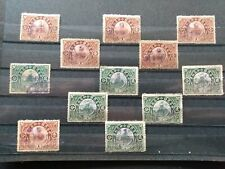 CHINA   -  Revenue -  used stamps Great wall of China